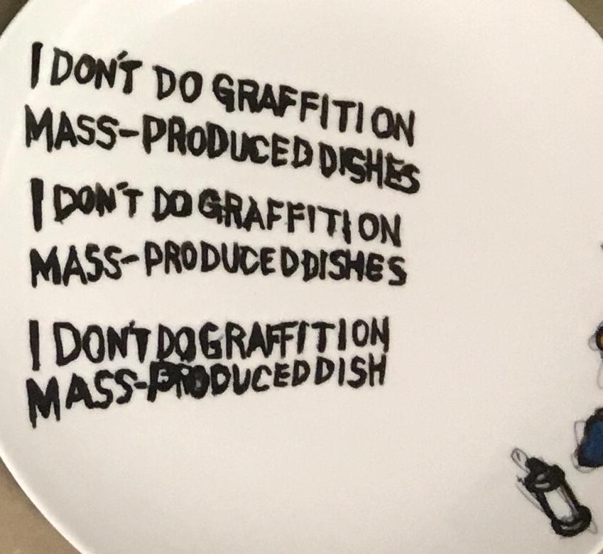 杉本憲相・堀江たくみ・宮下サトシ「わたしはお皿に落書きをしません。」