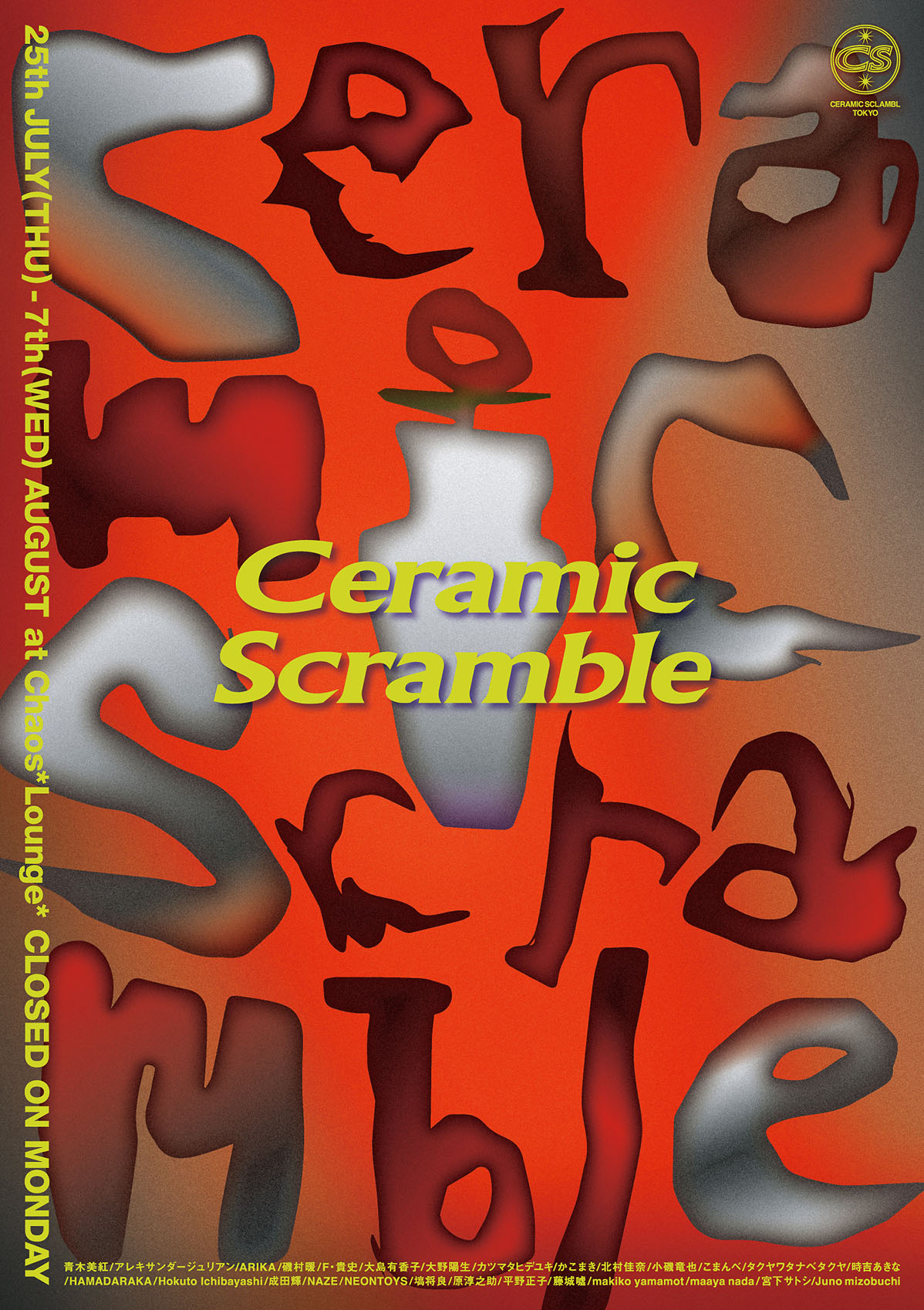 『ceramic scramble』