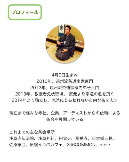 image1-e1413808469719