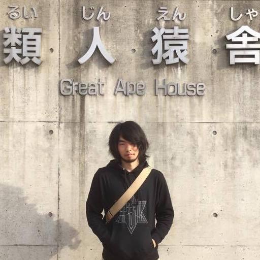 so_kurosaki